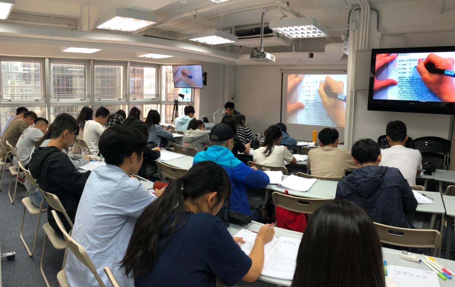 立方教育 - 中文科課程全場爆滿