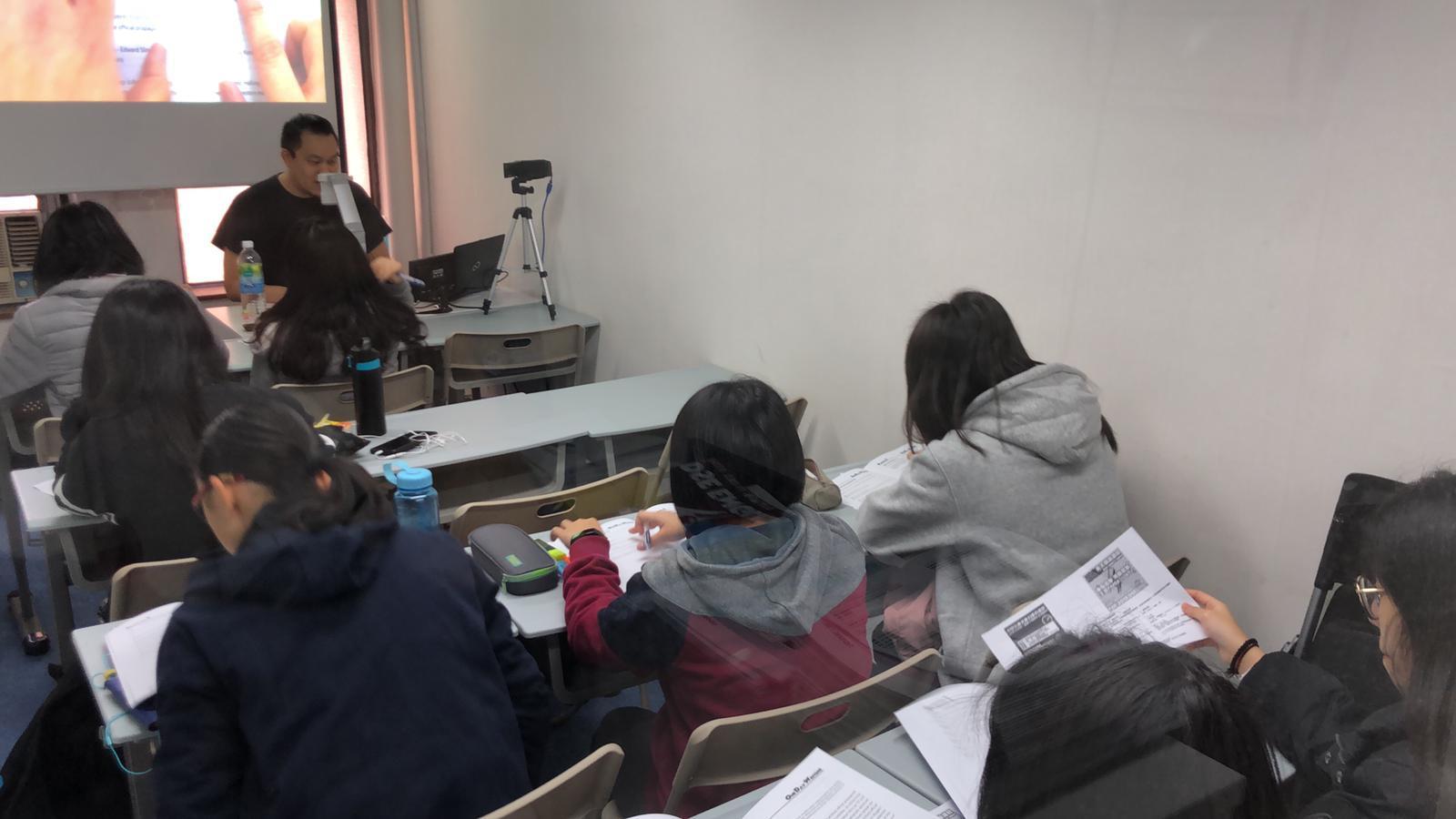 立方教育 - 中六太子英文補習