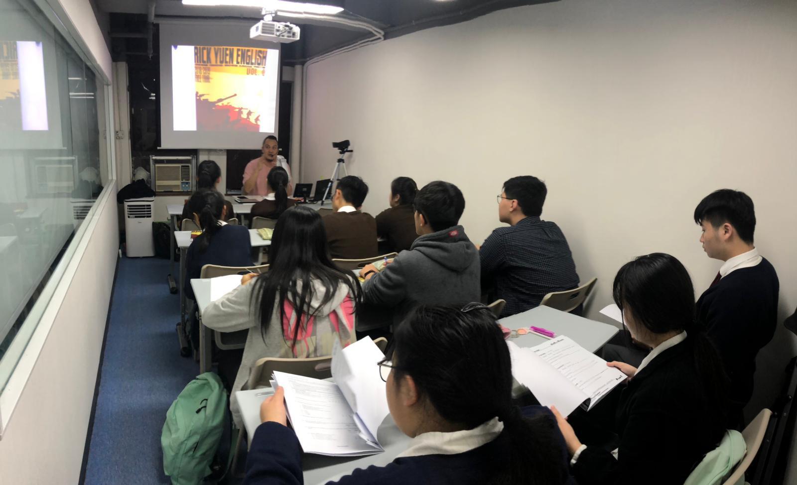 立方教育 - 太子DSE英文補習